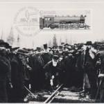 craigellachie last spike 1885